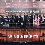 The 2019 International Wine & Spirits Fair